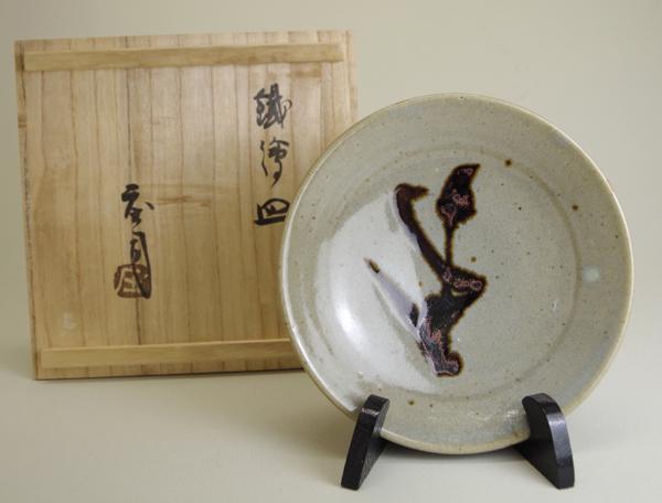 鐵絵皿 庄司、加守田章司など物故作家まで販売。 やまに大塚は【益子のまんなか】で「見る・食べる・
